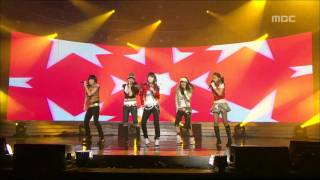 Wonder Girls - Stupid, 원더걸스 - 이 바보, Music Core 20071215