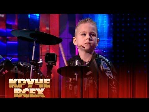 5-летний барабанщик-виртуоз Марк Косинский | Круче всех!