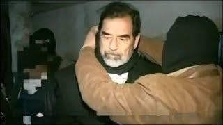 وثائقي ذكرى استشهاد القائد صدام حسين 2018