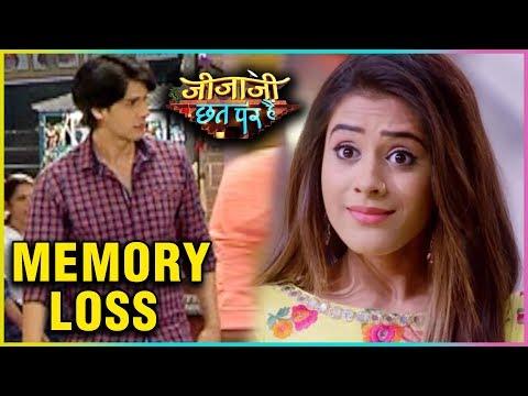 Pancham Suffers MEMORY LOSS | FORGETS Elaichi | Ji