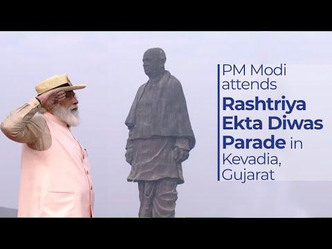 PM Modi attends Rashtriya Ekta Diwas Parade in Kevadia, Gujarat | PMO