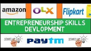 entrepreneurship skills development in hindi