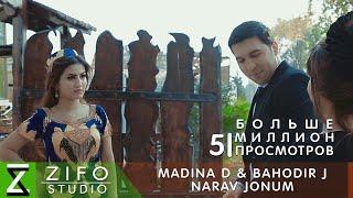 Мадина Давлатова ва Баходир Чураев - Нарав чонум | Madina Davlatova & Bahodir Juraev - Narav jonum