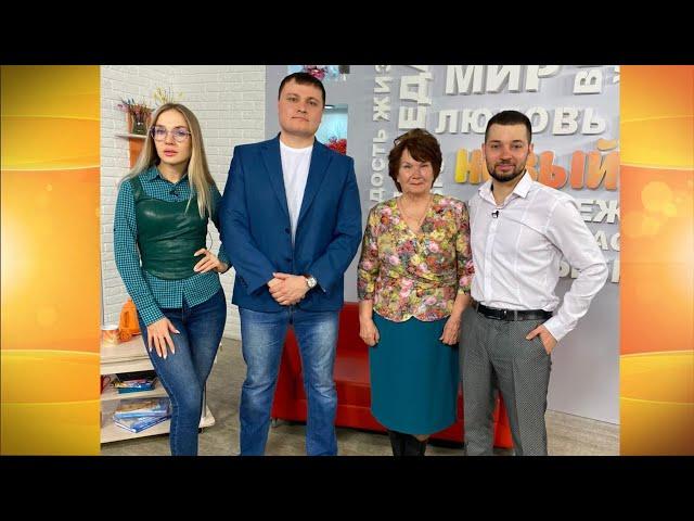 Гости программы «Новый день» Руслан Юсупов и Ольга Финко