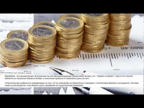 Валютный опцион налоговый учет