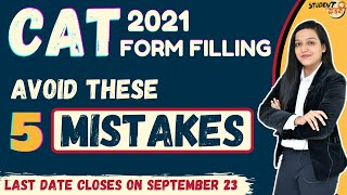 Mistakes to Avoid While Filling CAT Application Form   #CATRegistration   #MBAColleges 2021