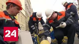 В центре Москвы меняют старый газопровод