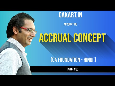 Accounting Principle  Accrual concept by prof ved