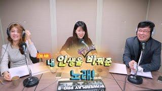 탈북피아니스트,김철웅,김가영,음악ㅣ영혼의 울림, 음악의 자유를 찾아서ㅣ국민통일방송
