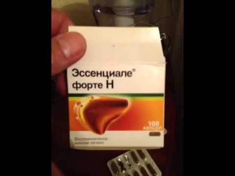 Пустые таблетки
