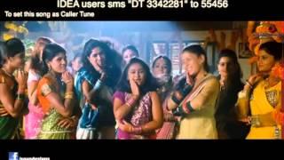 Madarangi Kannada Film song
