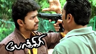 Pokkiri Tamil Movie Scenes | Vijay Warns Mukesh | Pokkiri Vijay Best Mass scene | Vadivelu | Asin