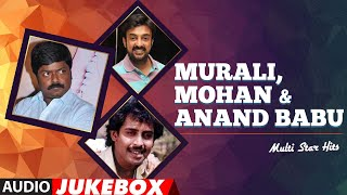 Murali, Mohan & Anand Babu Multi Star Tamil Hits Audio Songs Jukebox | Tamil Old Hit Songs