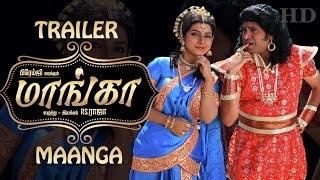 Official Trailer 2 - Maanga