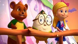 Голди и Мишка - Серия 12 Сезон 2 | Мультфильм Disney Узнавайка