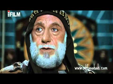 Mukhtar Nama  in urdu HD-720p part 33/40