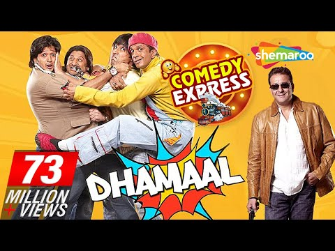 Dhamaal (HD) Sanjay Dutt, Arshad Warsi, Riteish Deshmukh - Popular Comedy Film With Eng Subtitles Mp3