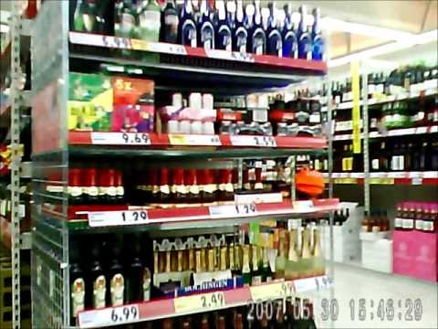 Der Alkoholismus es delinkwentnoje das Verhalten