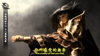 """Part of the trailer of """"The Final Conflict of Su Yan-Wen"""" episode 17 &18 (Eng Sub)"""