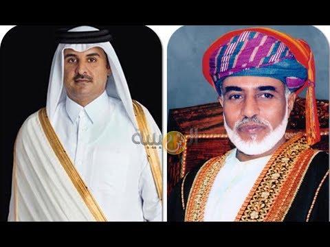 علوم اليوم جلالة السلطان يتلقى رسالة خطّية من أمير قطر