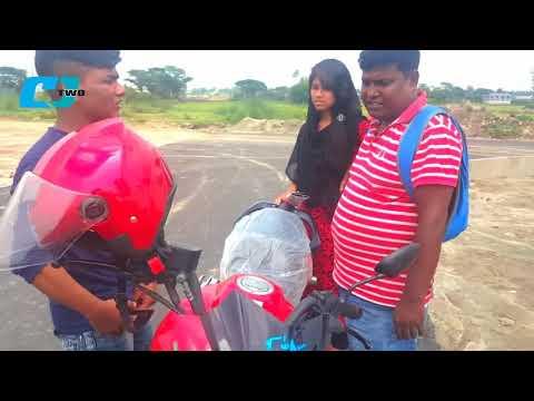 Bangla new short film | বাইক বিক্রি | Bike Bikri | Shah Alam | Akhi Moni | Oli | Ontor | 2018