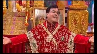 Tum Deewane Ho Jaaoge Narendra Chanchal