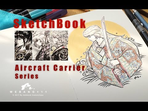 SketchBook Of Aircraft Carrier Series