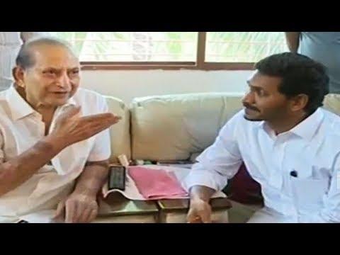 AP CM YS Jagan Mohan Reddy At Vijaya Nirmala residence