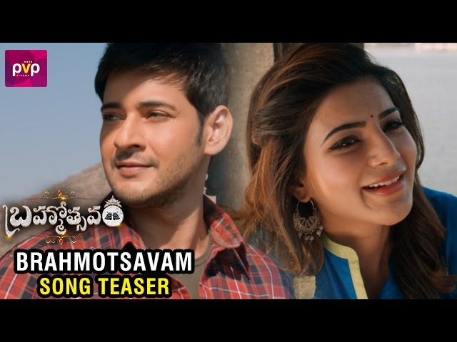 Brahmotsavam Title Song Teaser | Brahmotsavam Movie Video Songs 2016