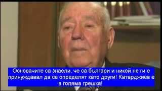 Македония се връща към бълг. корени