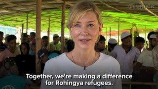 字幕付きケイト・ブランシェット、ロヒンギャ難民支援「ありがとう」のメッセージ