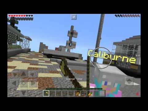 Голодные игры Minecraft игра на сервере а также обращение к (Дима скринник)