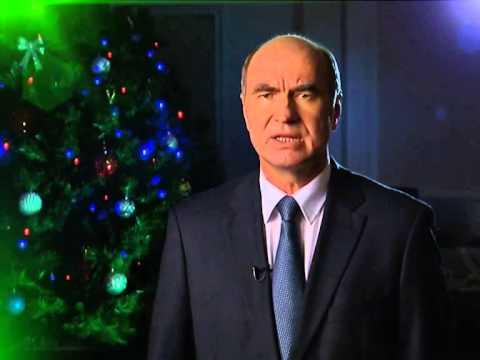 Новогоднее поздравление главы города-курорта Геленджик Виктора Хрестина