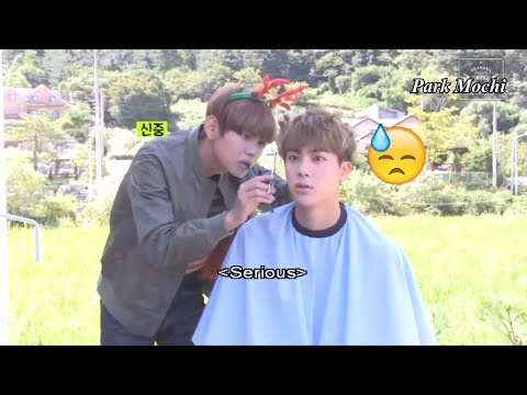 How V (김태형 BTS) makes everyone fall in love with him #2