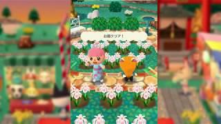 ポケ森つねきちの夏祭り後半クリア動画#4