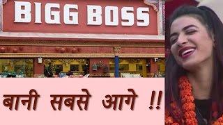 Bigg Boss 10: Bani J winner of the show according to a Poll List   FilmiBeat
