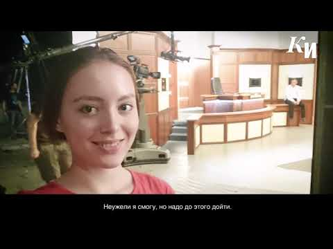Курская русалочка стала звездой телешоу видео