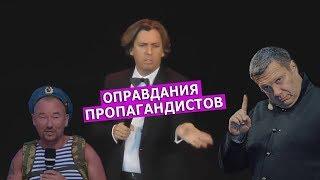 Пропагандисты стали оправдываться после выступления Галкина. Leon Kremer #80