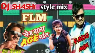shashi Style - मुफ्त ऑनलाइन वीडियो