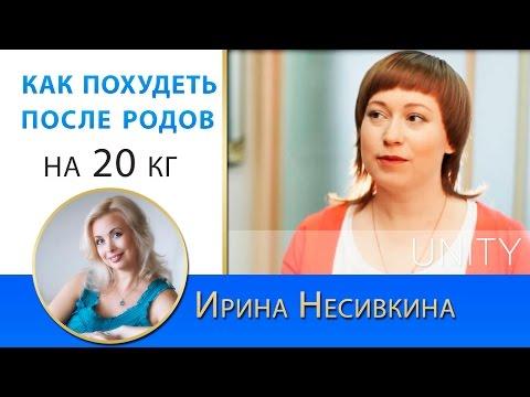 Похудеть пожилой женщине