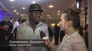 Бокс в лицах  Дмитрий Кудряшов РЕВАНШ