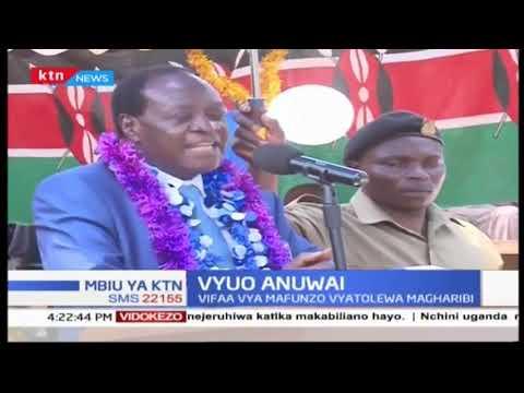 Wanafunzi wengi watarajia kujiunga na vyuo anuwai