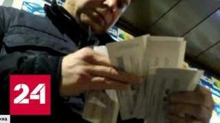 150 тысяч за билет на балет: спекулянты не унимаются - Россия 24