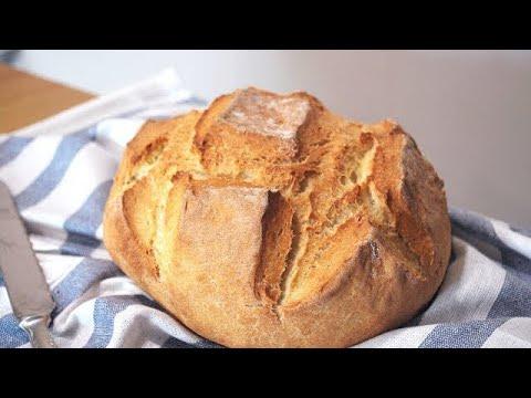 Pan de hogaza hecho en bolsa de asar | Episodio 38