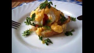 Яйцо Бенедикт. Блюда из яиц. Яйцо под соусом Голландез.