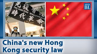 China new Hong Kong security law - Download this Video in MP3, M4A, WEBM, MP4, 3GP