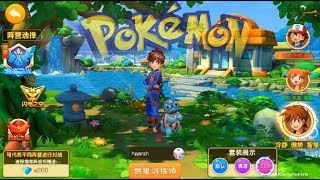 Pokemon 3D ARPG | Android ARPG Game | Beta Testing
