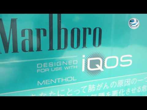 iqos-ireland-marlboro-hybrid-e-cigarette