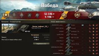 ИСУ-152. Отыграл за всю команду и вытащил катку!! Молодец!!! Лучший бой World of Tanks