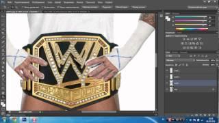 """Photoshop WWE """"Как прикрепить к рестлеру титул"""""""